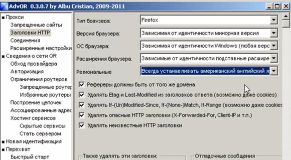 """""""Подставная система"""""""
