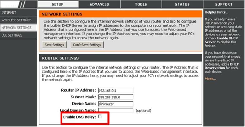 Окно настройки DNS-роутера