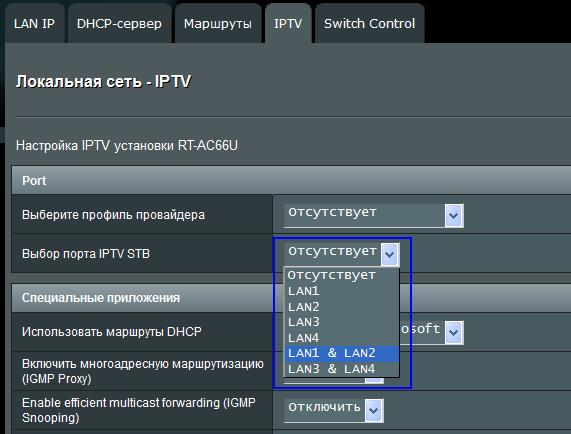 Локальная сеть - IPTV