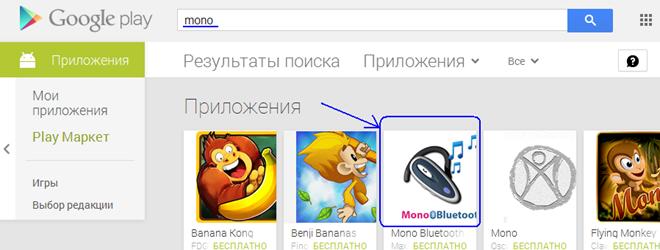 Поиск программы в онлайн-магазине