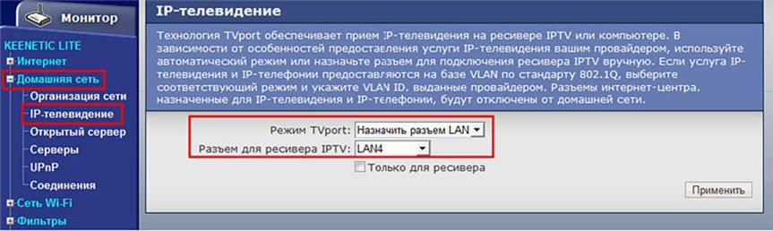 IP-телевидение