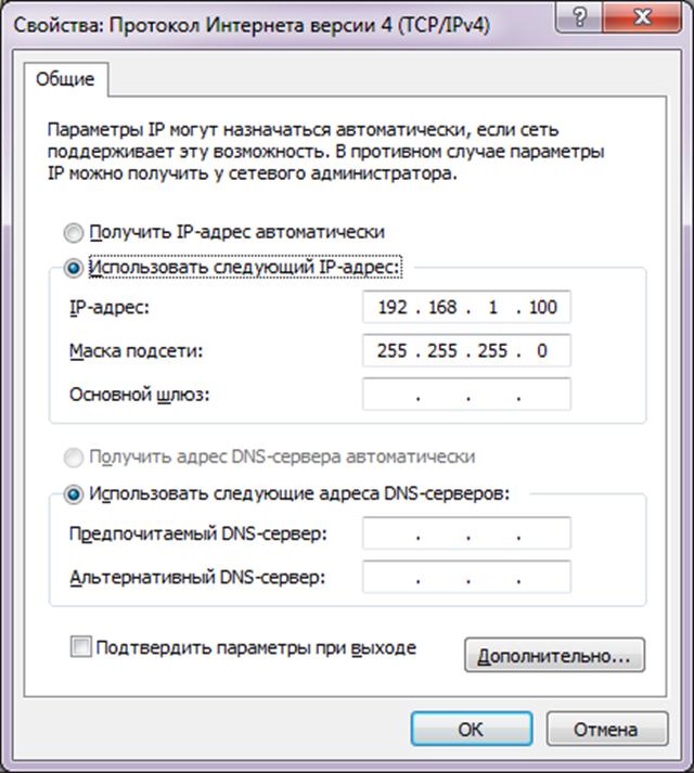 """Вкладка """"Общие"""""""