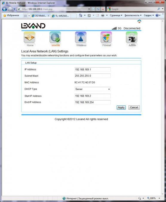 IP-адрес, параметры DHCP