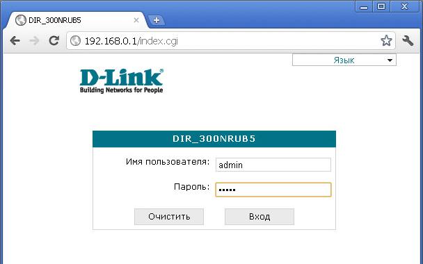 Web-интерфейс DIR-300