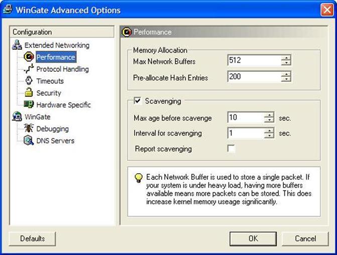 Софт для маршрутизации