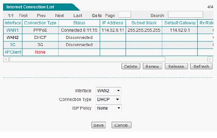 Параметры DHCP-клиента