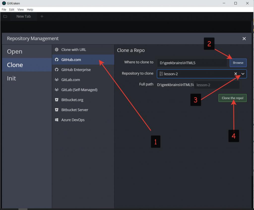 Git — распределённая система контроля версий: базовые настройка