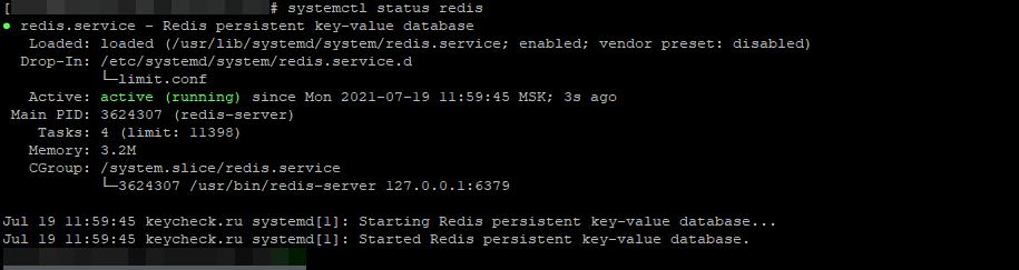 Установка Redis Centos 8