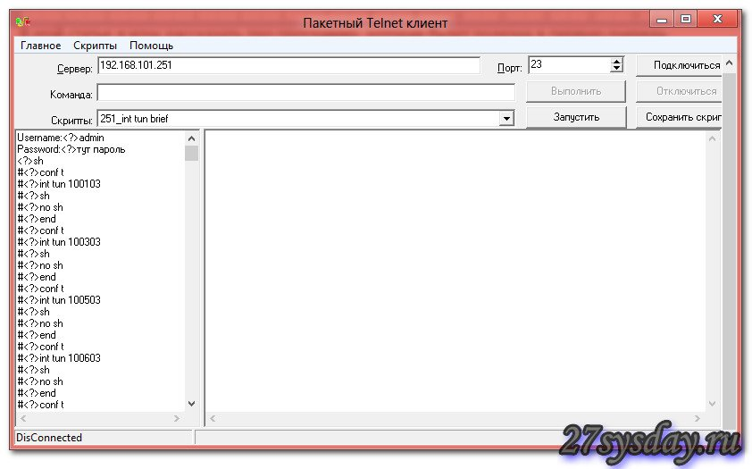 Telnet Packed Client