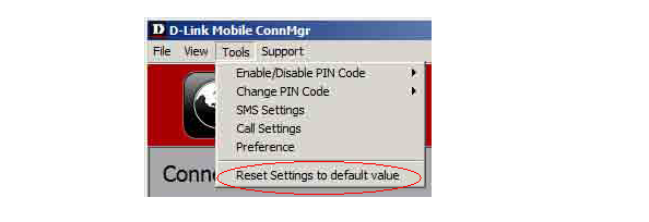 Строка Reset Settings