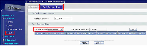 Активация port forwarding