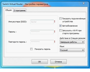 Вкладка Switch Virtual Router